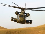 Helicopters War